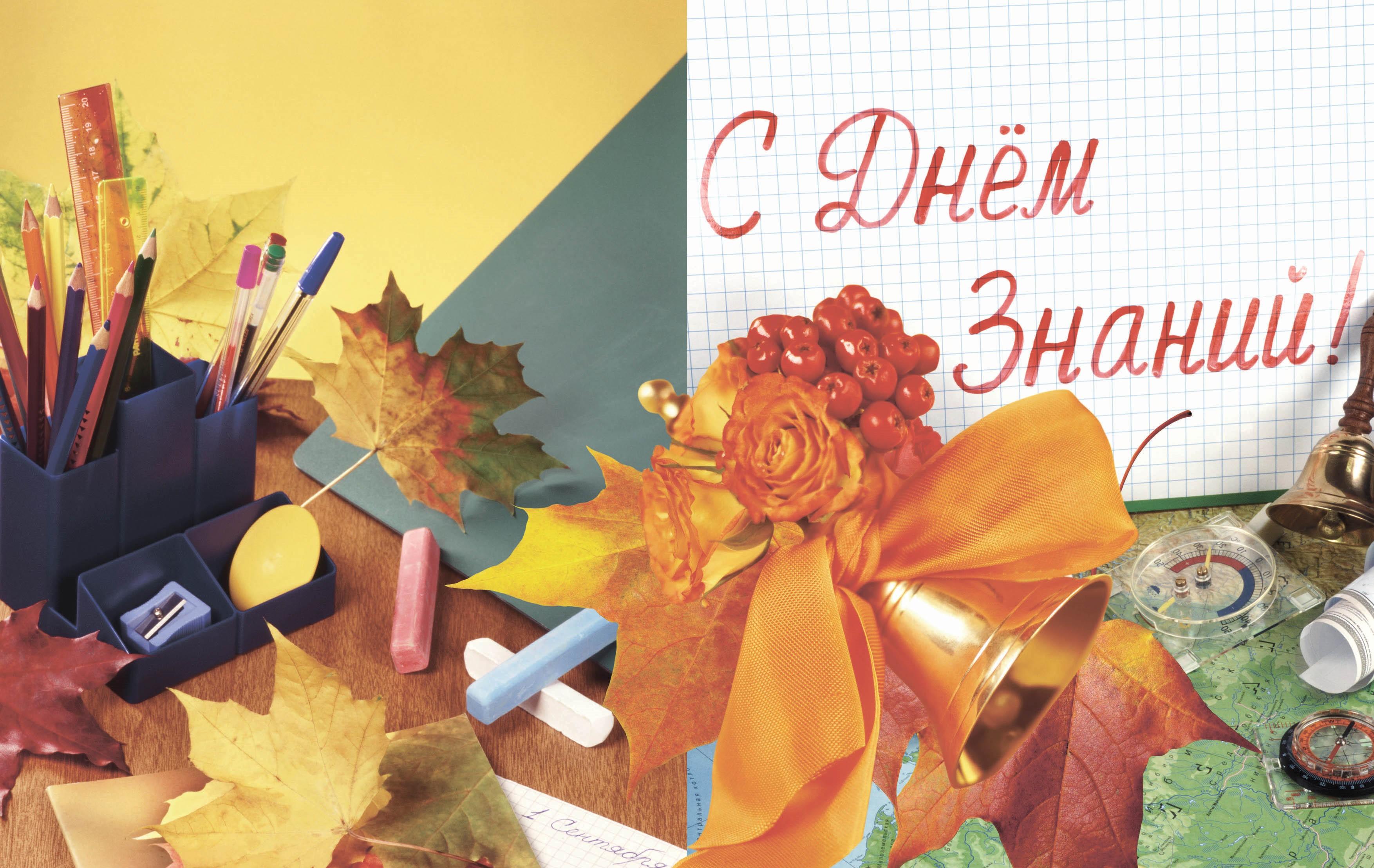 1 сентября_Карабедов (2)