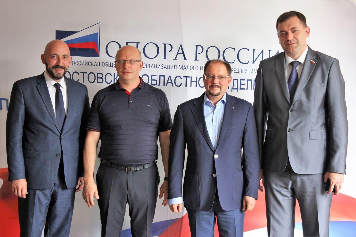 Опора России Новочеркасск